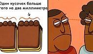 8 комиксов, понятных только тем, у кого есть братья или сестры