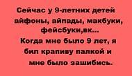 """""""До слез"""": 14 самых смешных постов этой недели с просторов рунета"""