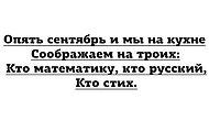 """""""До слез"""": 10 самых смешных постов этой недели с просторов Рунета"""