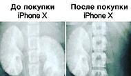 Смешно и грустно: реакция социальных сетей на выход нового IPhone