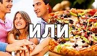 Результат этого теста расскажет нам, что вы любите больше: людей или еду