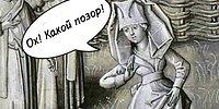 12 фактов о месячных в Средневековье, о которых сейчас и слышать страшно