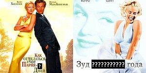 Тест: Сколько фильмов с числами в названии вы сможете назвать правильно?