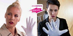 Конец эры Летучей: Настасья Самбурская стала новой ведущей шоу «Ревизорро»