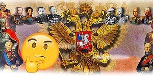 Тест: любой россиянин, уважающий историю своей страны, должен знать ответы на эти 10 вопросов!