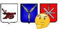 Тест: сможете ли вы угадать эти 8 российских городов по одному гербу?