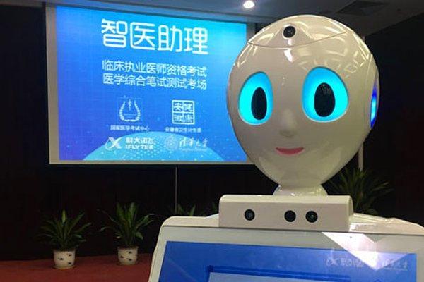 «Привет, я Бэймакс!»: китайский робот сдал экзамен на врача