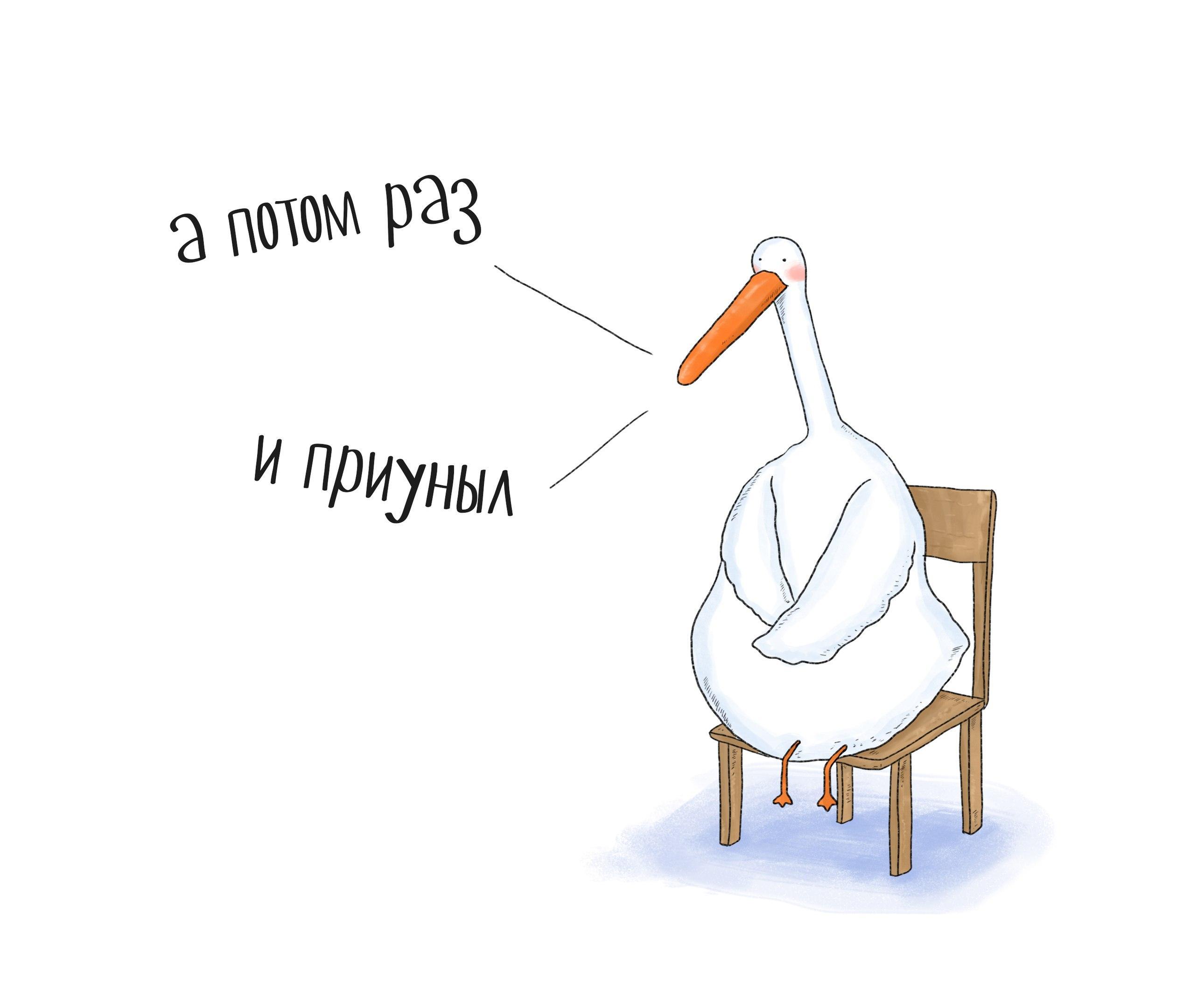 С гусями картинки смешные, рисования