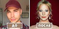 Парень превращается в знаменитостей с помощью макияжа, и его трансоформации поражают
