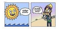 14 угарных комиксов о зимних проблемах, с которыми нельзя не согласиться