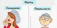 15 жутко забавных комиксов, в которых себя узнает каждая девушка (Часть-2)