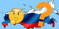 Тест: Насколько хорошо вы знаете географию России? Сможете набрать хотя бы 9/12?