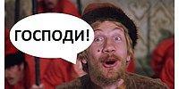 7 слов, которые русские произносят чаще всего