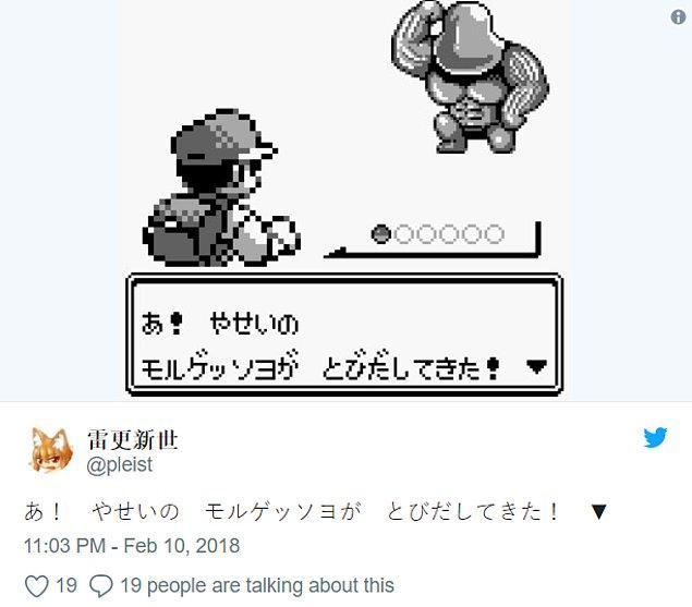 Japon Twitter kullanıcıları heykellere 'Bilmiyorum' adını taktılar. 😂