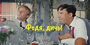 Тест: Если вы сможете закончить эти 10/10 крылатых фраз из советских фильмов, то вы русский до мозга костей!