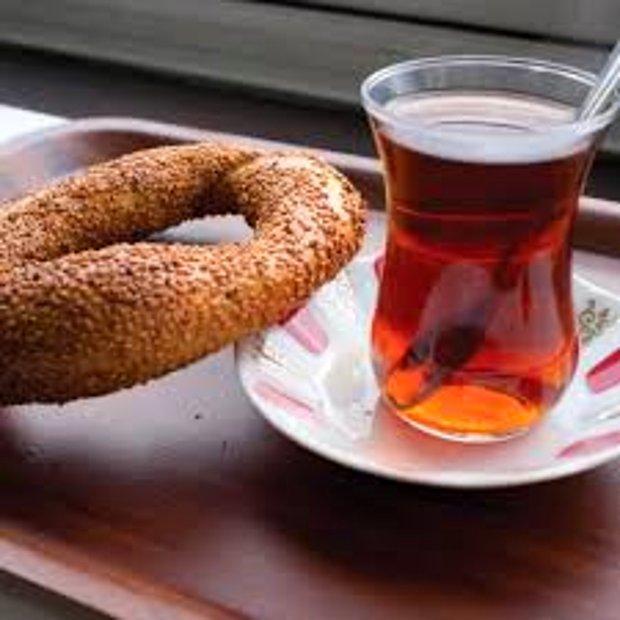 Çay ile