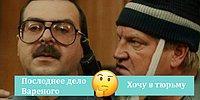 Только 1 человек из 50 сможет угадать эти российские фильмы 90-х по одному кадру