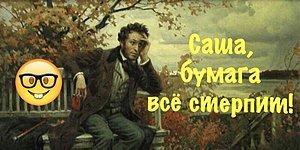 Тест: Только 15% россиян набирают 10/10 в этом тесте на знание русских выражений