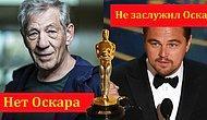 10 звезд, которые удивительным образом еще не получили Оскар, и 10, которые не заслужили свою статуэтку