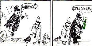 """Перлы из советского сатирического журнала """"Крокодил"""", от которых вы надорвёте живот 😂"""