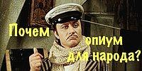Тест: Если вы сможете закончить эти 10/10 крылатых фраз из советских фильмов, то вы русский до мозга костей! Часть 2