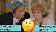 Только 1 человек из 50 угадает эти советские фильмы 80-х по одному кадру