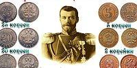 Какова был стоимость жизни в царской России? Пройти это тест на 9/9 смогут только люди с экономическим образованием!