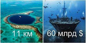 15 фактов о Мировом океане, после прочтения которых вы еще долго будете сидеть в раздумьях