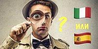 Тест: Не называйте себя любознательным человеком, если не наберете хотя бы 8/10!