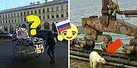 13 колоритных фотографий типичной России, от которых иностранцы выпали бы в осадок
