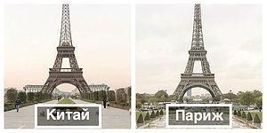 Не верь глазам своим: В Китае есть город-клон Парижа, который слишком похож на оригинал