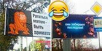 Продажи по-русски: 19 билбордов в России с глубокой рекламной мыслью, которые взорвут вам мозг