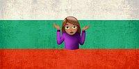Спорим, вы не сможете угадать, что значат эти болгарские слова на 9 из 9?