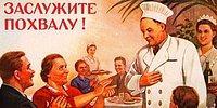 Тест: хорошо ли вы знакомы с блюдами советской кухни