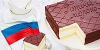 Тест: Вам должно быть стыдно считать себя русским, если вы не знаете названия этих тортов на 10/10