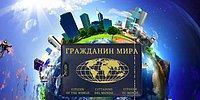 Если пройдёте этот тест на знание культур различных стран хотя бы на 8/9, можете считать себя гражданином мира!