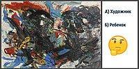 Вы знаток современного изобразительного искусства или же обладаете блестящей интуицией, если сможете справиться с этим тестом на 10/10