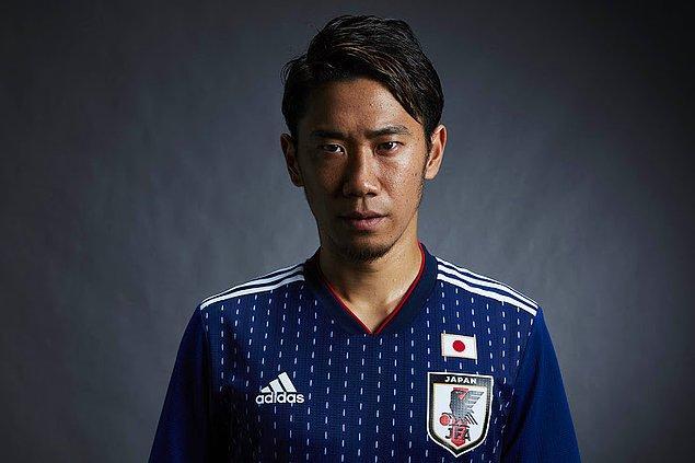 32. Japonya