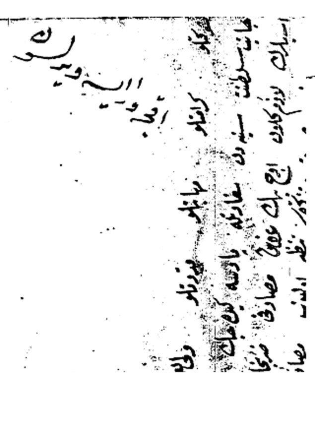 1802 sonlarına doğru Seyid Ali Efendi yerine Fransa'ya elçi atanan Halet Efendi, giderken yanında birtakım hediyeler de götürecektir.