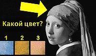 Тест: Вспомните ли вы цвет детали на всемирно известных картинах?
