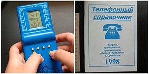 Тест на проверку возраста: А вы помните эти вещицы из прошлого?