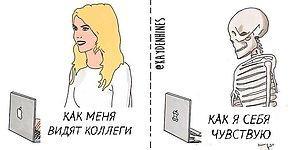 «Мдаааа, жизааа!»: бьющие прямо в цель комиксы о надоевших трудностях взрослой жизни