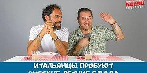 Итальянцы пробуют русские летние блюда