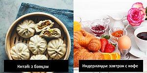 Копейки или миллионы: что из еды можно купить на $1 в разных странах мира
