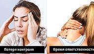 Снижаем стресс, чтобы не тратиться на врачей: в каких частях тела накапливается напряжение