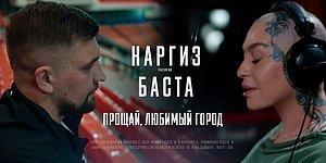 """Новый совместный клип Нагриз и Басты на песню """"Прощай, любимый город"""""""