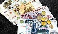 Что можно купить на косарь, или Знаете ли вы народные названия денег?