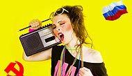 Тест-ностальгия: Хорошо ли вы помните музыкальные клипы 90-х?