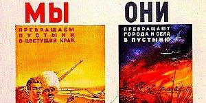 Советские анти-американские постеры времён холодной войны