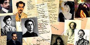 Тест: Угадайте автора стихотворения
